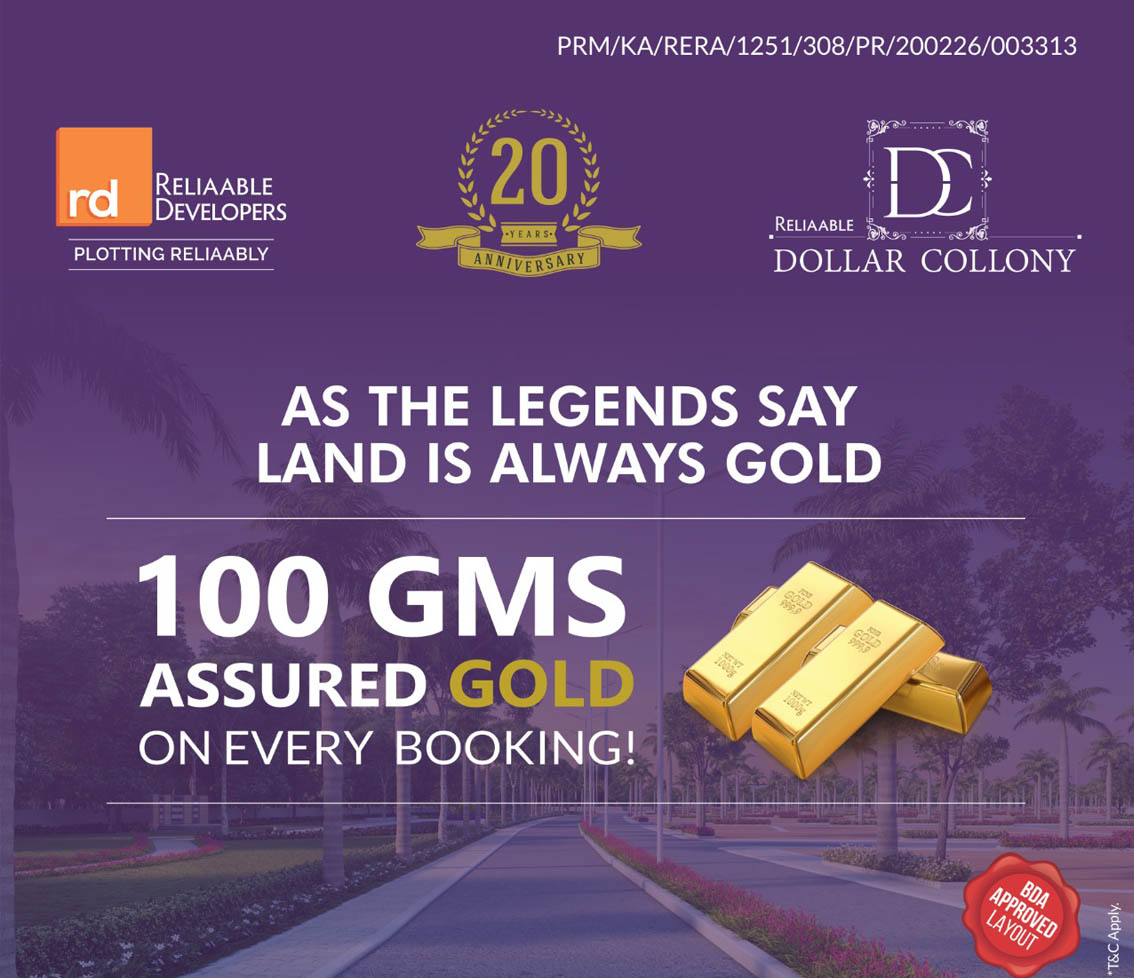 100 G Gold for Spot Booking